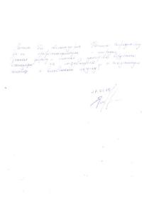 adjigitova1