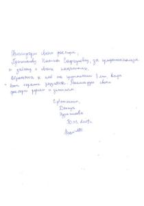 adjigitova2