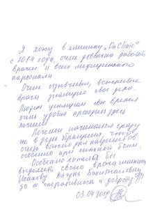 isakova1