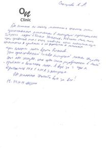 kalkenova4