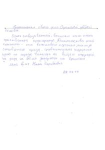 kojahmetov1