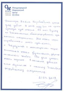kojahmetov2