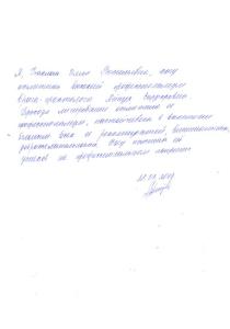 kulag4
