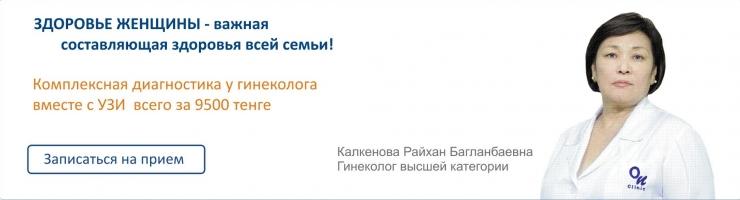 ginekologiya-banner